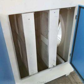 光氧催化废气净化处理器活性炭吸附装置