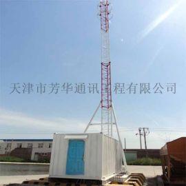天津芳華四角天線塔快裝型一體化升降塔