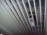 熱轉印鋁方管 木紋鋁方管 外牆鋁方管