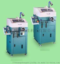 泛用型精密切割机CK200/CK200A