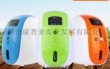 深圳康普来家用制氧机范松松厂家直销