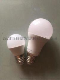 深圳市致贏 LED球泡燈 節能 環保