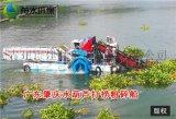 湖北水面半自动水草打捞船供应厂家直销