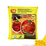 马来西亚巴巴牌BABA' S鱼类咖喱粉250g