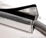 安徽鑫茂搭扣式铝箔玻纤套管