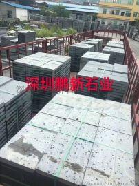 深圳黑洞石厂家|深圳玄武石板材供应商