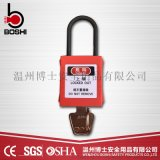 博士工程安全挂锁尼龙绝缘锁梁4MM细梁能量隔离锁