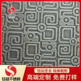 不鏽鋼鍍銅板_亮光蝕刻紅古銅不鏽鋼廠家