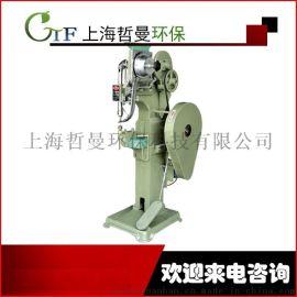 上海哲曼GTFGC4341小型铆钉机 鸡眼打扣机