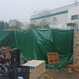 货场篷布 遮阳防水布 工地盖布帆布厂家生产