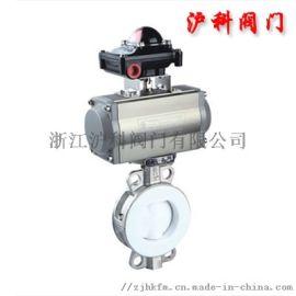 供应气动不锈钢衬氟蝶阀D671F46-16P