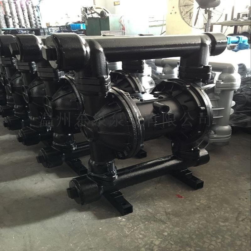 鑄鐵四氟隔膜泵 QBY3-80GF隔膜泵