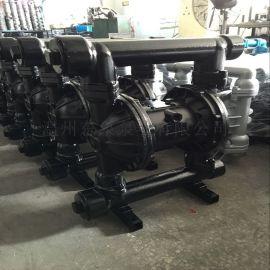 铸铁四 隔膜泵 QBY3-80GF隔膜泵