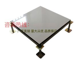 西安陶瓷防静电地板,瓷砖防静电地板,陶瓷防静电地板多少钱