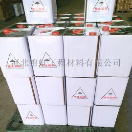 地铁盾构管片用单组份氯丁 醛胶粘剂 氯丁 醛粘结剂
