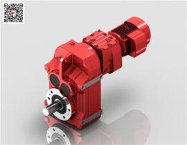 迈传斜齿轮减速机F系列平行轴斜齿轮减速机厂家直销