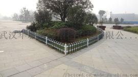绿化栅栏 草坪小栅栏 pvc塑钢护栏