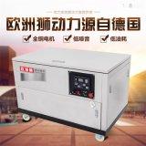 15kw水冷靜音汽油發電機油耗