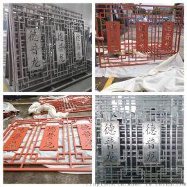 创新铝合金窗花 畅销仿古铝窗花 新视觉铝窗花