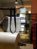 厂家供应120g白色格拉辛单双面离型纸