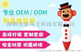 多模型红脸猴子玩具儿童英语同步翻译点读笔