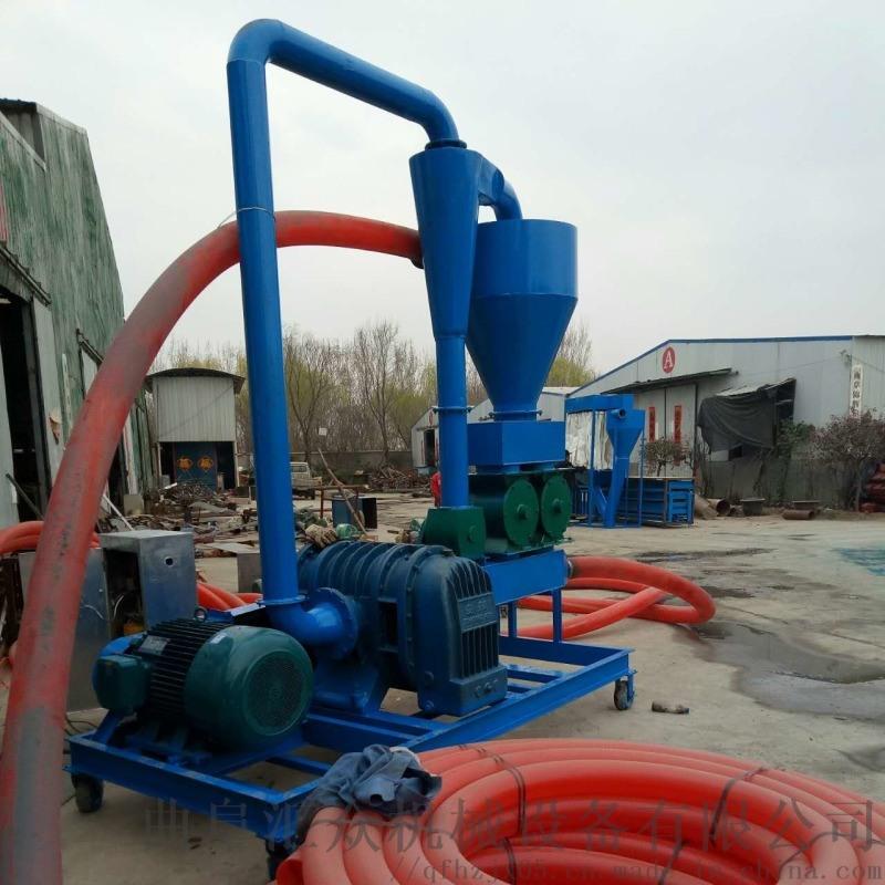 不锈钢气力输送机 环保设备水泥粉输送机