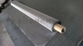 304不锈钢丝网 安平禾目100目不锈钢筛网过滤网
