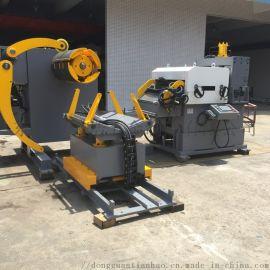天浩机械气动自动送料机,冲床送料机