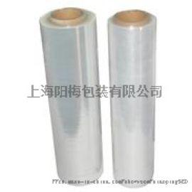 缠绕膜50cm拉伸包装 打包膜工业保鲜膜上海供应