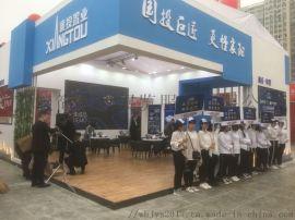 武汉展览会木结构特装展台设计制作 外展搭建