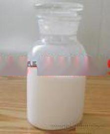 鋁溶膠 納米鋁溶膠 半透明