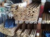 大直径H59黄铜棒 非标黄铜棒零切 易车削铜棒