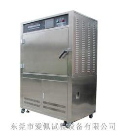 三防漆紫外光源测试箱,紫外耐候老化试验机