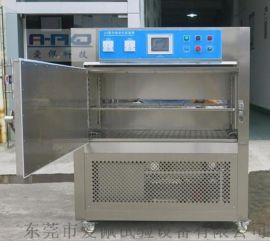 东莞市紫外线老化机,UV紫外光老化箱