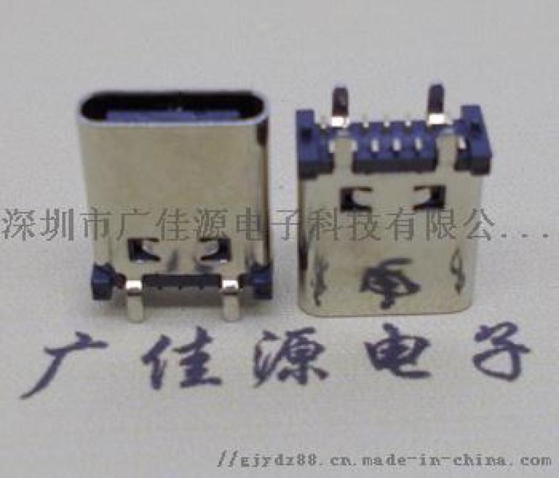 USB接口.type-c 3.1母座.直立式L=10.5mm夹板1.2版厚