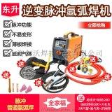 上海东升氩弧焊机WS-250MS逆变直流氩弧焊机