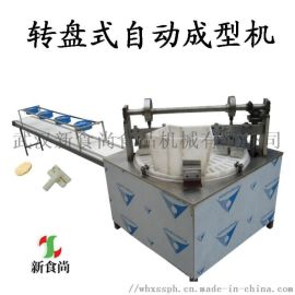 XSS-ZDCX球形米花糖自动成型机