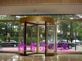 石家莊旋轉門,自動旋轉門廠家,電動旋轉門設計