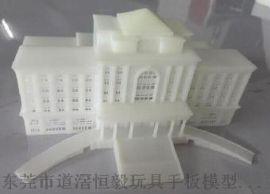 台湾3D手板加工,汕头3D打印,福建福州抄数设计