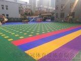 宿迁幼儿园防滑悬浮地垫生产厂家