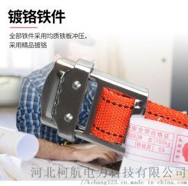 電工安全帶檢驗標準、使用規定和使用方法