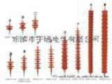 平通电气FXBW4-220绝缘子