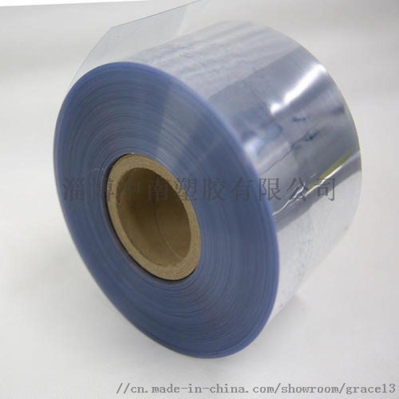 供应液体针剂用PVC/PE硬片吸塑包装片材