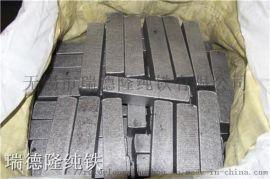 瑞德隆烧结钕铁硼用纯铁方钢