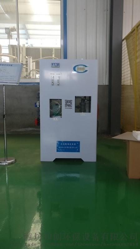 饮用水消毒设备/自来水次氯酸钠发生器