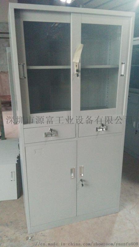 宝安文件柜厂家 南山文件柜特价销售福田文件柜批发