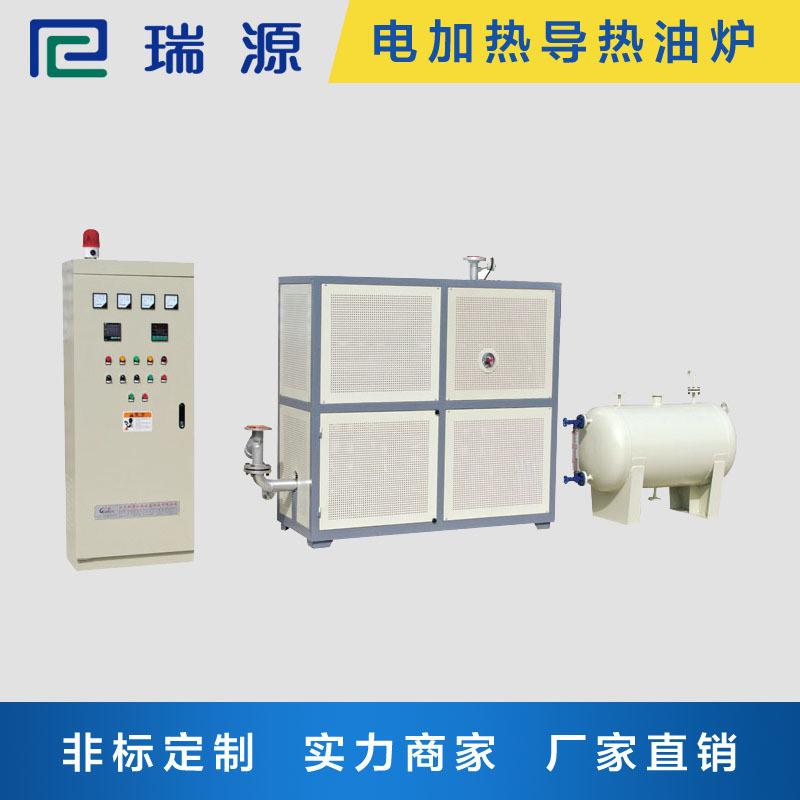 瑞源品牌无纺布热轧机专用电加热器 导热油炉电加热