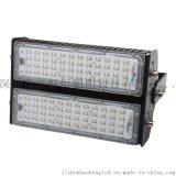 好恆照明LED模組投光燈-泛光燈-小區道路照明燈