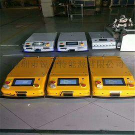 定制18650 24V 30AH智能机器人锂电池