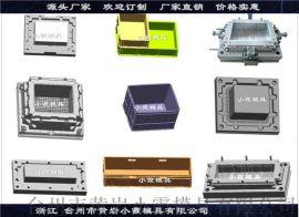 PE塑料箱子模具PE周转箱模具